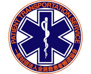 全民救ロゴ2